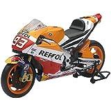 New Ray - 57753 - Moto GP Honda Redbull M. Marquez 2015