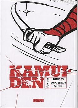 Kamui Den Vol.3