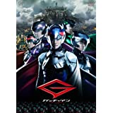 Japanese Movie - Gatchaman (2DVDS) [Japan DVD] VPBT-13870