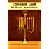 Chanukah Guilt