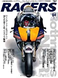 RACERS vol.4 Rothmans NSR Part1(SAN-EI MOOK)