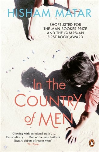 In the Country of Men by Hisham Matar (22-Dec-2011) Paperback (Hisham Matar In The Country Of Men)