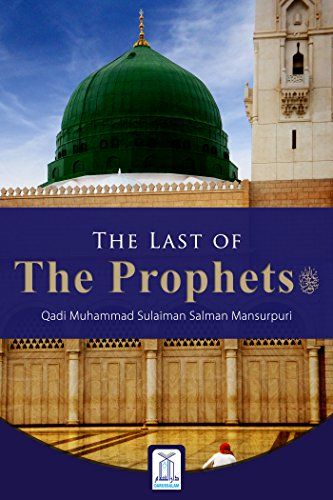 The Last of the Prophets (Peace and Blessings of Allah Be Upon Him) (The Last Prophet Muhammad Peace Be Upon Him)