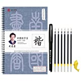 Chinese calligraphy Practice Book with Pen/ Specialized in training small font of Chinese hand writing skill/ Learning China culture tool