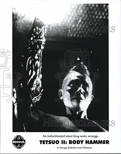 Undated Press Photo Street Thug in a scene from Tetsuo II Body Hammer - 10.25 x 8 in. - Historic Images (Tetsuo Ii Body Hammer)