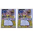 【Ser of 2】DAISO Double Eyelid Tape 64pcs. Regular Type (Clear) No.360