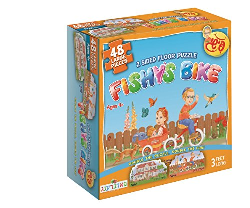 Fishy's Bike and House, 2 Sided Jigsaw Floor Puzzle. 48 pieces, 3 feet long. perfect gift for Jewish toddles, kids, boys and girls ages 2-6. By Farbreng Toys ()