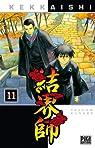 Kekkaishi, tome 11 par Tanabe