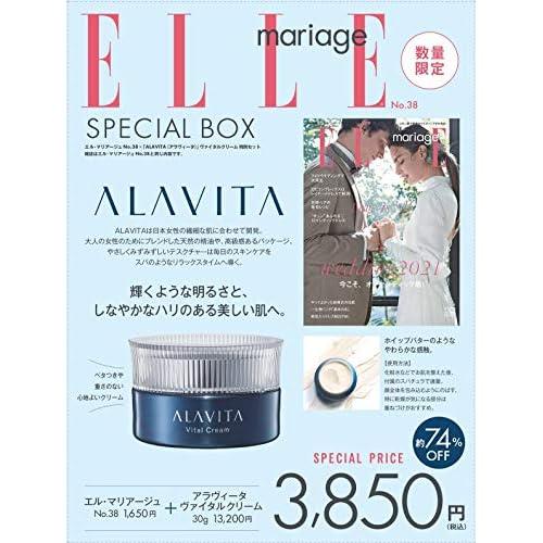 ELLE mariage No.38 画像