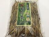 Organic Havista TOP Qualty Dried Lily Flower USDA-(170g)