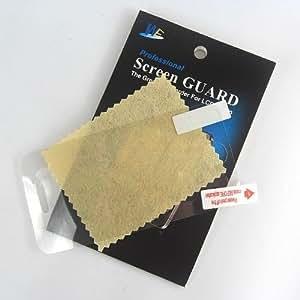 Plus 5900495176516 - Protección pantalla sony ericsson xperia neo screen guard