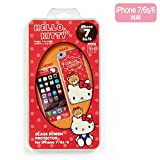 Sanrio Hello Kitty iPhone7 / 6s / 6 corresponding glass screen protector From Japan New