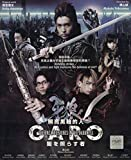Garo - The One Who Shines in the Darkness (Japanese Drama, Japanese Audio, English Subtitles, 25 Eps, All Region)