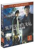 [DVD]スーパーナチュラル 〈ファースト〉 セット1 [DVD]