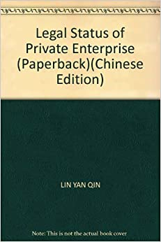 Legal Status of Private Enterprise (Paperback)