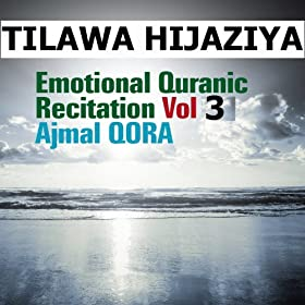 Amazon.com: Recitation 7: Ajmal Qora: MP3 Downloads