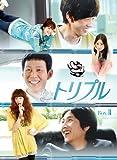 [DVD]トリプル DVD-BOXII