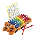 Little Tikes Jungle Jamboree Tiger Xylophone/Piano