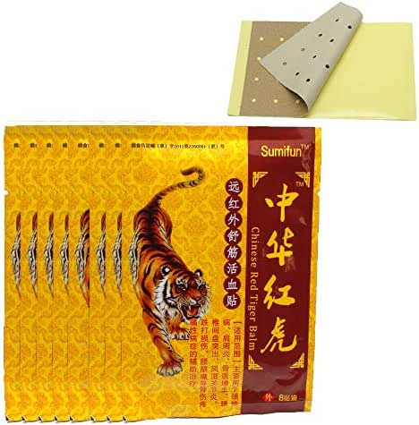 Sumifun Back Pain Patches, Chinese Medicine Capsicum Plaster, Bone Pain, Relieving Hot Patch Chinese Muscle & Joint Pain Tigger Plaster Pain Relief Medications (7)
