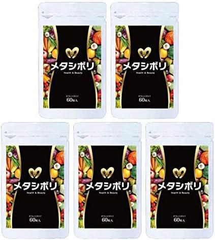 Amazon.co.jp: メタシボリ 60粒(約30日分) サプリメント メーカー正規品 ティージーエム (5袋): 食品・飲料・お酒