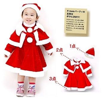 dca1c79c13c14 サンタ コスプレ衣装 サンタ 衣装 子供 サンタ コスチューム キッズ 子供服 サンタクロース 帽子付き 女の子 ロンパース