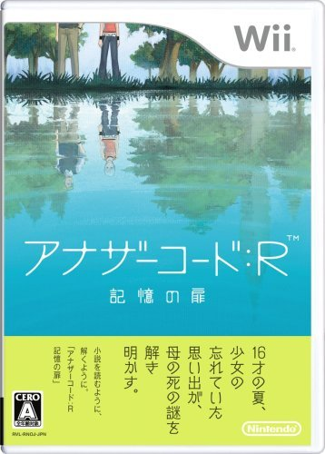 Another Code:R - Kioku no Tobira [Japan Import] by Nintendo
