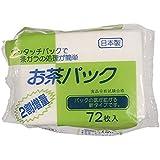 お茶パック / 72枚入 TOMIZ(富澤商店) キッチン雑貨 便利な料理道具
