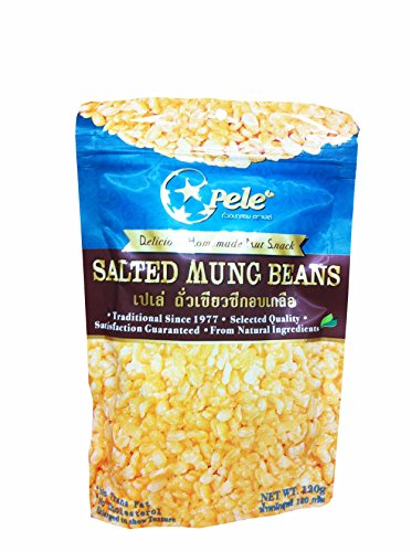 3 Packs of Salted Mung Beans, Deliicious Homemade Nut Snack From Pele Brand, Selected Quality From Natural Ingredients. (No Trans Fat, No Cholesterol) (120g/ Pack) (Ipad Juice Pack)