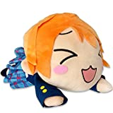 Sega Love Live School Idol Project Rin Hoshizora Jumbo Stuffed Plush, 15