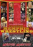 Classic Memphis Wrestling - Memphis Mainstays DVD