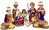 Child Christmas Nativity Statue Set with Three Kings and Guardian Angel, 9 Pieces (6 Inch)