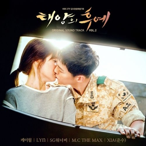 Descendants Of The Sun VOL.2 OST 2016 Korean KBS 2TV Drama O.S.T CD+56p Photo Booklet+2p Photo Card Sealed by K. will