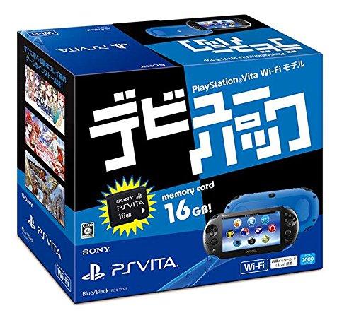 PlayStaiton Vita本体 ブルー・ブラック デビューパックの商品画像