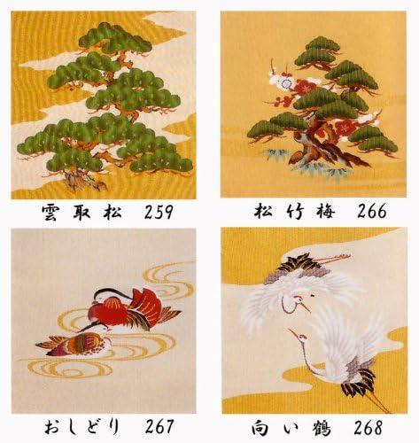 都綴本金柄袱紗8号別誂紋と柄 裏柄:向い鶴(268) 12.朱茶