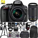 Nikon D5300 with AF-P DX 18-55mm f/3.5-5.6G VR + Nikon AF-P DX 70-300mm f/4.5-6.3G ED VR 25PC Accessory Bundle – Includes 64GB & 32GB SD Memory Card + 72″ Tripod + Automatic Flash w/ LED Light + MORE