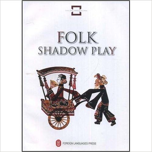Libros gratis sobre descargas de audio. Folk Shadow Play (Spanish Edition) PDF FB2 iBook 7119046705