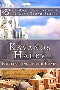Kavanos Halev: Meditations of the Heart (ILoveTorah Jewish Classic Series)