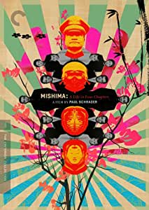 Mishima: A Life in Four Chapters (The Criterion Collection)