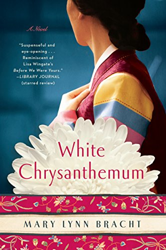 White Chrysanthemum ()