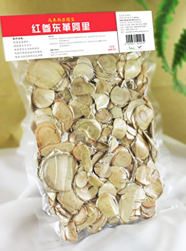 Natural Herbal Sex Booster, 100% Pure Red Tongkat Ali [Stema Tuberosa] Root Slices (200g) by Rahsia Herbal