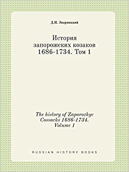 Book The history of Zaporozhye Cossacks 1686-1734. Volume 1 (Russian Edition)