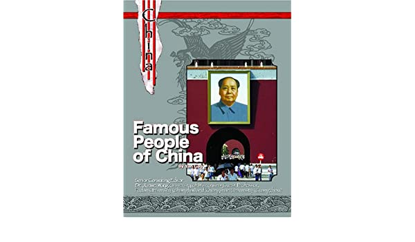 famous people in china