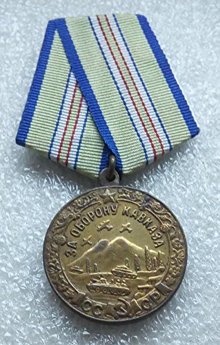 For the Defence of the Caucasus WW2 Original USSR Soviet Union Russian military medal