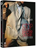Stop Making Sense - Blu Ray [Blu-ray] [Import]