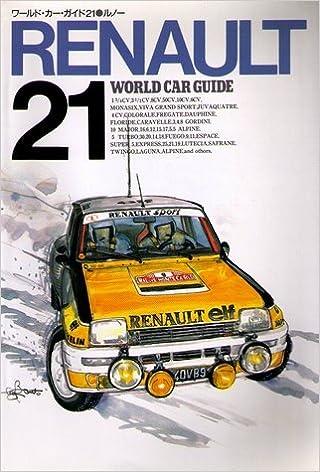 RENAULT (Japan Import) (World Car Guide, 21): Neko-publishing: Amazon.com: Books