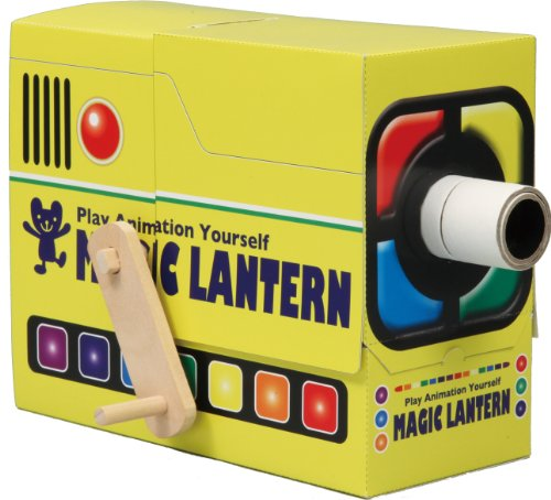 Artec Anime Lantern Kit