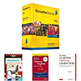 Rosetta Stone Chinese (Mandarin)  Language Learning Bundle