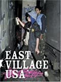 img - for East Village USA by Patti Astor (2005-02-15) book / textbook / text book