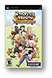 Harvest Moon: Hero of Leaf Valley - PlayStation Portable by Natsume
