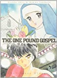 PACK GLENAT: THE ONE POUND GOSPEL (VOLS. 1 - 4)
